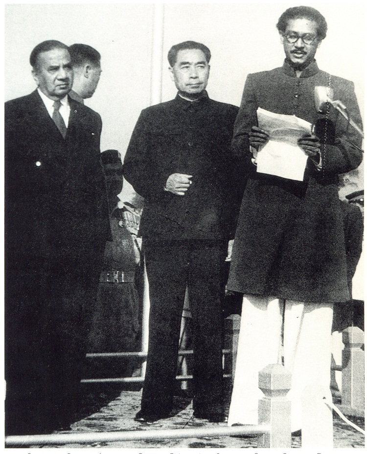 Sheikh Mujib read out welcome address during Chinese Premier Chou En – Lai's Visit to Dhaka – 26 Feb, 1956